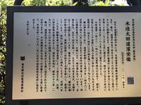 稲付城跡の写真・動画_image_281205