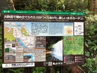 鍋ヶ滝の写真・動画_image_281320