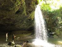 鍋ヶ滝の写真・動画_image_281321