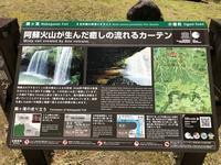 鍋ヶ滝の写真・動画_image_281333