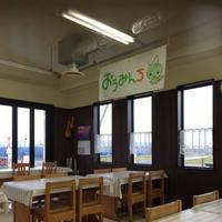 おうみんち バイキングレストランの写真・動画_image_281965
