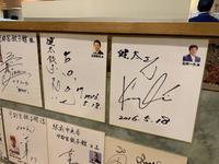 宇都宮餃子館 西那須野店の写真・動画_image_282181