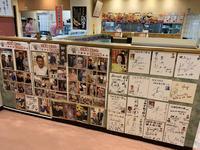 宇都宮餃子館 西那須野店の写真・動画_image_282183