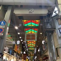 錦市場商店街の写真・動画_image_282237