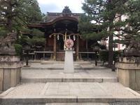 大将軍八神社の写真・動画_image_282301