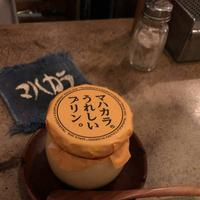 いか玉焼と串カツ マハカラの写真・動画_image_283129