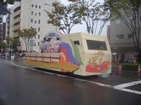 堺市役所の写真・動画_image_284241