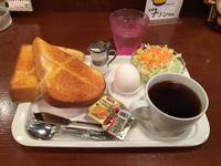 シマノコーヒー大正館の写真・動画_image_284382
