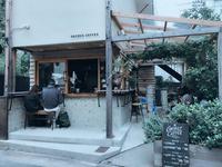 オニバスコーヒー 中目黒店 (ONIBUS COFFEE NAKAMEGURO)の写真・動画_image_287702