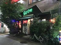 ギオン (gion) の写真・動画_image_288883