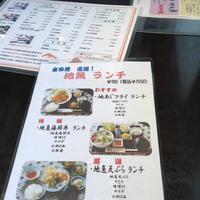 魚敬の写真・動画_image_290467