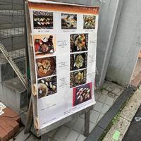 寿し佐藤の写真・動画_image_291653