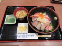 JF坊勢 姫路とれとれ市場の写真・動画_image_293423