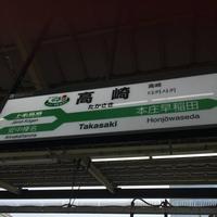 高崎駅の写真・動画_image_294420