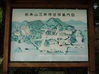 三井寺の写真・動画_image_295203