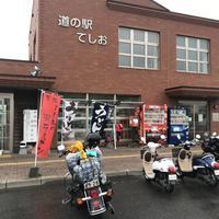 小樽駅の写真・動画_image_298958