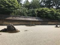 龍安寺の写真・動画_image_299368