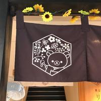 嵐山 りらっくま茶房の写真・動画_image_299376