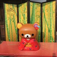 嵐山 りらっくま茶房の写真・動画_image_299380