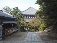 東大寺鐘楼(奈良太郎)の写真・動画_image_302054