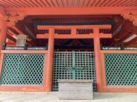 榎本神社の写真・動画_image_305167