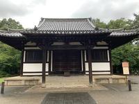 東大寺鐘楼(奈良太郎)の写真・動画_image_305182
