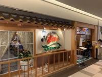 さわやか新静岡セノバ店の写真・動画_image_307405