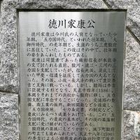 静岡駅の写真・動画_image_307417