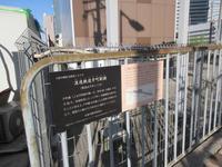 浪速鉄道片町駅跡の写真・動画_image_308670