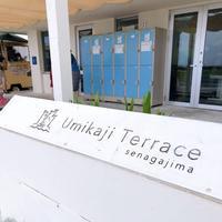 瀬長島ウミカジテラスの写真・動画_image_310354