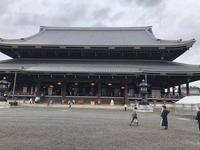 東本願寺(お東さん)の写真・動画_image_310908