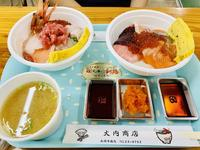 釧路和商市場の写真・動画_image_311154