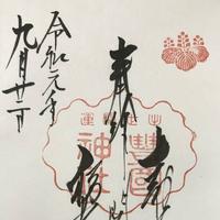 豊国神社の写真・動画_image_312095