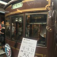 嵐山駅の写真・動画_image_312122