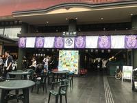 嵐山駅の写真・動画_image_312125