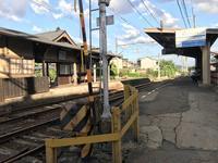 御室仁和寺駅の写真・動画_image_312168