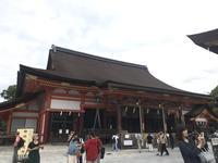 八坂神社の写真・動画_image_312226