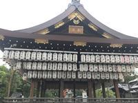 八坂神社の写真・動画_image_312228