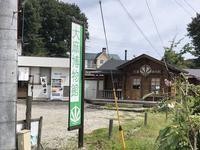お菓子の城 那須ハートランドの写真・動画_image_314885