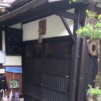 穀菜カフェ ソラフネの写真・動画_image_315073