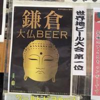 銭洗弁財天宇賀福神社の写真・動画_image_315120