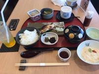 京都駅の写真・動画_image_316503