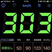 新大阪駅の写真・動画_image_316509