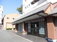 沢の鶴資料館の写真・動画_image_317082