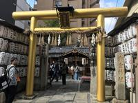 御金神社の写真・動画_image_318159