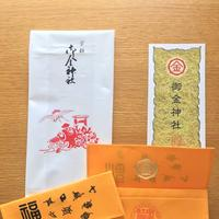 御金神社の写真・動画_image_318492