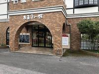 新高徳駅の写真・動画_image_319107