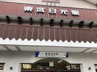 新高徳駅の写真・動画_image_319108
