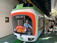 上野動物園の写真・動画_image_319738