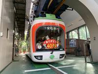 上野動物園の写真・動画_image_319740